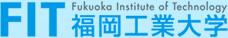 福岡工業大学工学部