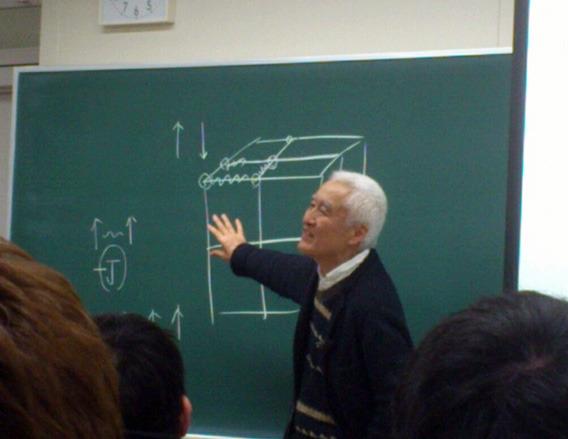 時田先生最終講義.jpg